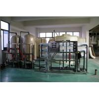 苏州纯水设备/化学品生产用水设备/去离子水设备
