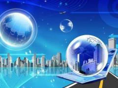 2020北京电子商务与数字创意展博览会