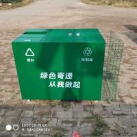 厂家供应 邮政快递包裹废弃物分类回收箱
