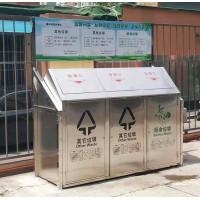 批发定制 分类垃圾屋不锈钢垃圾房 组合果皮箱