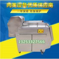 全自动冻肉切块机 冷冻肉高效快速分割机