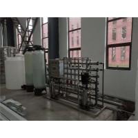 句容纯水设备/句容塑胶工业纯水设备/句容反渗透设备