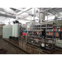 句容反渗透设备/句容电子厂纯水设备/纯水机/纯水装置