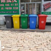 定制销售 240升铁垃圾桶 小区环保垃圾桶