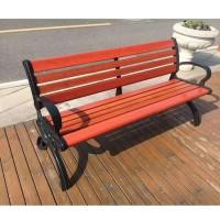 户外公园椅 实木休闲座椅 现货供应