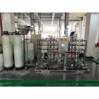 昆山超纯水/实验室超纯水设备/反渗透设备/正规水处理厂家