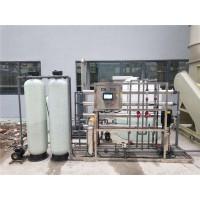 昆山反渗透/昆山实验室反渗透设备/纯水设备/免费维护