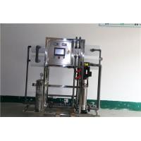 昆山去离子水/昆山实验室去离子水设备/纯水设备/纯化水设备