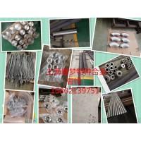 Inconel718/GH4169/N07718
