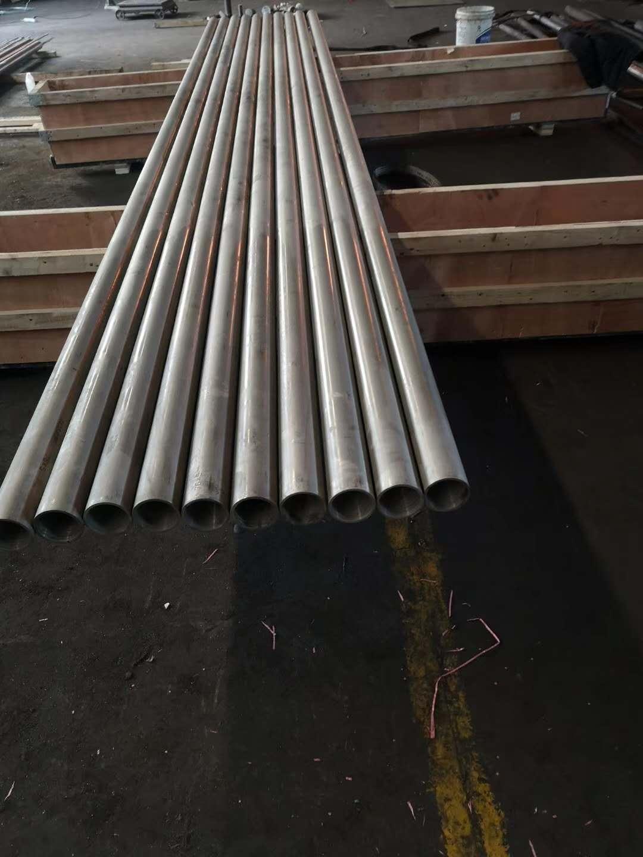 Nitronic50/S20910/XM-19