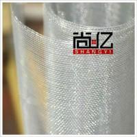 厂家直销 高镁合金窗纱 铝镁合金纱窗 永不生锈 耐腐蚀