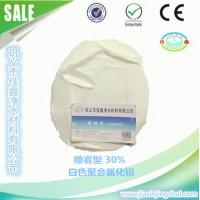 苏州厂家直供白色聚合氯化铝