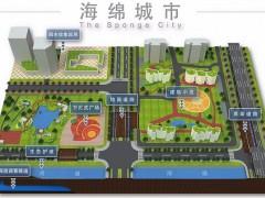 2020天津海绵城市建设展览会