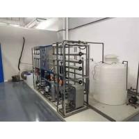 泰州液晶显示器超纯水/超纯水设备/超纯水机/超纯水耗材更换