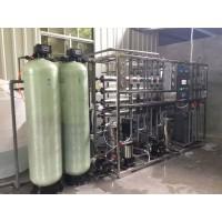 泰州电池生产超纯水/超纯水机/超纯水器/超纯水设备厂商