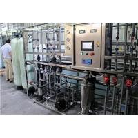 泰州镀膜表面清洗超纯水/EDI超纯水设备/水处理设备厂家