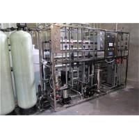 泰州玻壳生产超纯水/超纯水设备/水处理设备保养维护