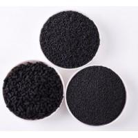 活性炭的生产设备—转炉活化法—宁夏脱硫脱硝活性炭厂家
