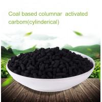 煤质柱状活性炭-实惠的柱状活性炭-锦宝星溶剂回收活性炭