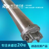 大通量保安过滤器滤芯提高过滤效率