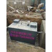 潍坊地埋式一体化城乡生活污水处理工艺说明厂家誉德