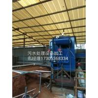 潍坊地埋式一体化污水设备氨氮去除誉德厂家优惠直销