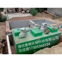 潍坊小型地埋式一体化污水设备氨氮去除誉德厂家直销样图