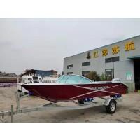 铝镁合金快艇