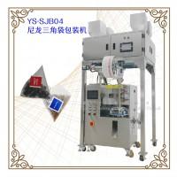 尼龙三角包包装机,花草茶包装机,膨化物品包装机生产厂家