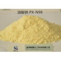 油酸钠生产厂家供应油酸钠选矿药剂专用油酸钠