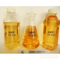 油酸钾厂家生产油酸钾液体油酸钾乳胶发泡剂