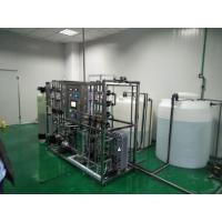 河北省超纯水设备/保定区触摸屏清洗用超纯水/超纯水设备报价