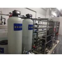 河北省超纯水设备/衡水市镀膜玻璃用超纯水/超纯水耗材更换