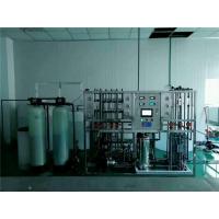 河北省超纯水设备/邢台市显像管用超纯水/超纯水机/超纯水配件