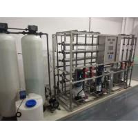 河北省超纯水/超纯水机/电子配件超纯水设备/水处理设备维护