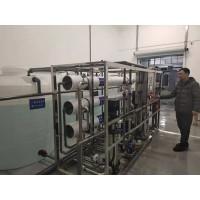 宁波超纯水设备/PDP显示屏清洗超纯水设备/超纯水报价