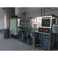 温州超纯水/温州高品质灯管清洗超纯水设备/新款特卖