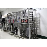 湖州超纯水机/湖州微电子工业超纯水设备/超纯水设备免费维护