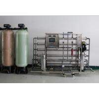 漳州去离子水设备/漳州塑胶工业纯水设备/苏州反渗透设备