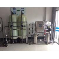 南平反渗透设备/南平自动化清洗纯水设备/去离子水设备