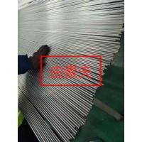 Inconel718不锈钢毛细管