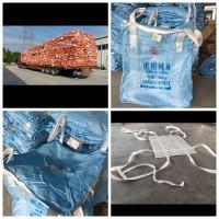 重庆创嬴太空包太空袋制造销售供应商 重庆创嬴包装制品有限公司