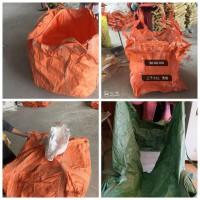 重庆创嬴二手集装袋吨袋源头便宜甩卖 重庆创嬴包装制品有限公司