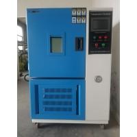 安庆高低温冷冻箱/安庆0.5级高低温试验箱