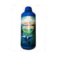 水尿素降解剂供应浦仕霸品牌泳池spa池尿素处理剂使用说明