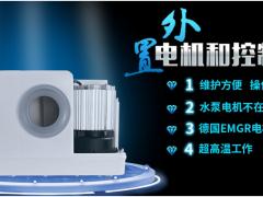 外置泵相比内置泵的污水提升器优势有哪些?