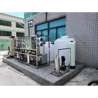 江苏超纯水设备/镇江彩膜玻璃清洗超纯水设备/超纯水机