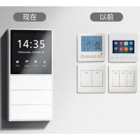 欧瑞博智能家居控制系统西安哪家安装是好?
