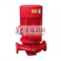 消防泵,CCCF消防泵,消火栓泵,消防稳压泵,消防喷淋泵