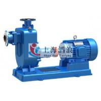 自吸泵,单级自吸泵,不锈钢自吸泵,清水自吸泵,污水自吸泵
